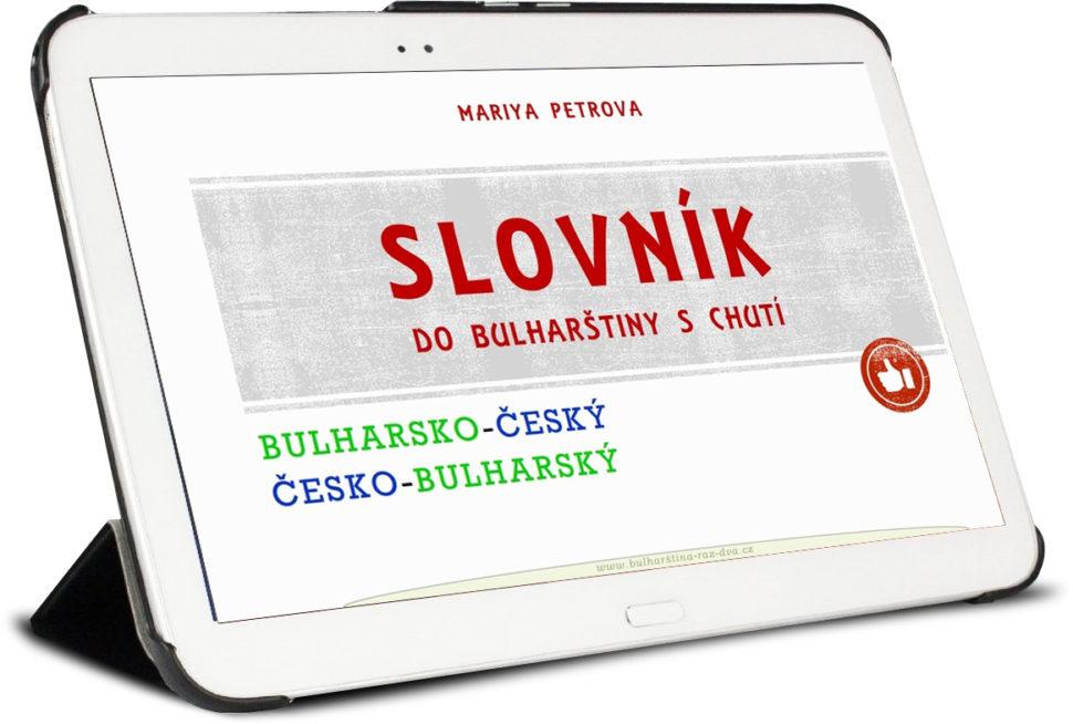 Zdarma seznamka bulharsko